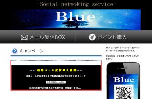 スクリーンショット 2014-10-01 14.36.47