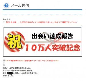 スクリーンショット-2014-10-01-14.44